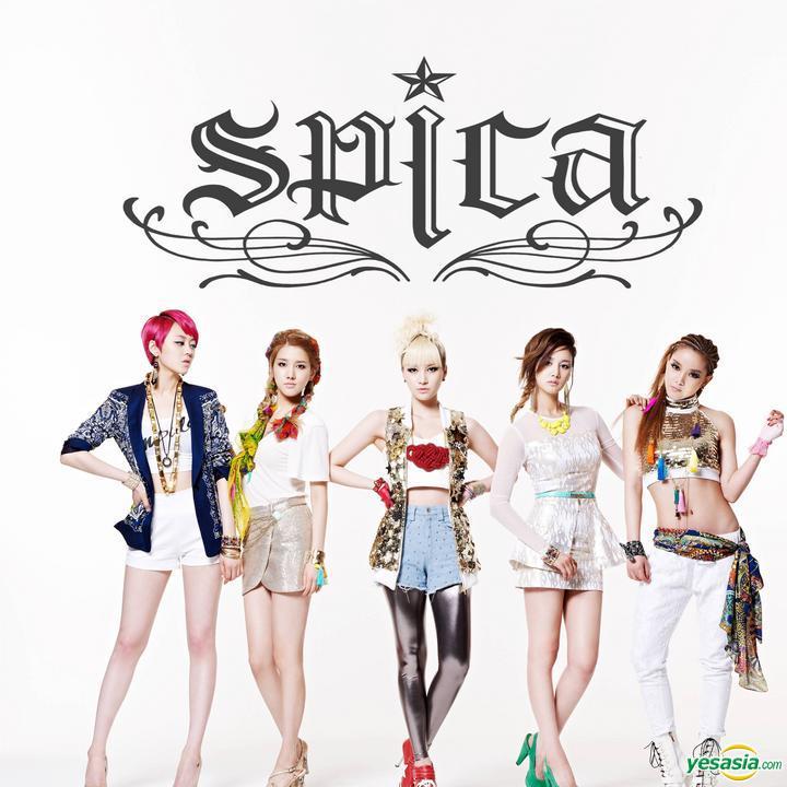 SPICA Mini Album Vol. 1 (Repackage) 'Painkiller' Cover ...