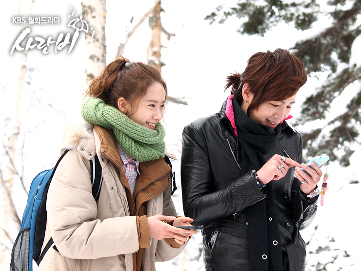 korean drama love rain | KPOPGIRLSININDIA | Page 5