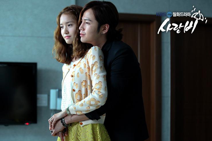 SNSD YoonA drama 'Love Rain' New Official Stills