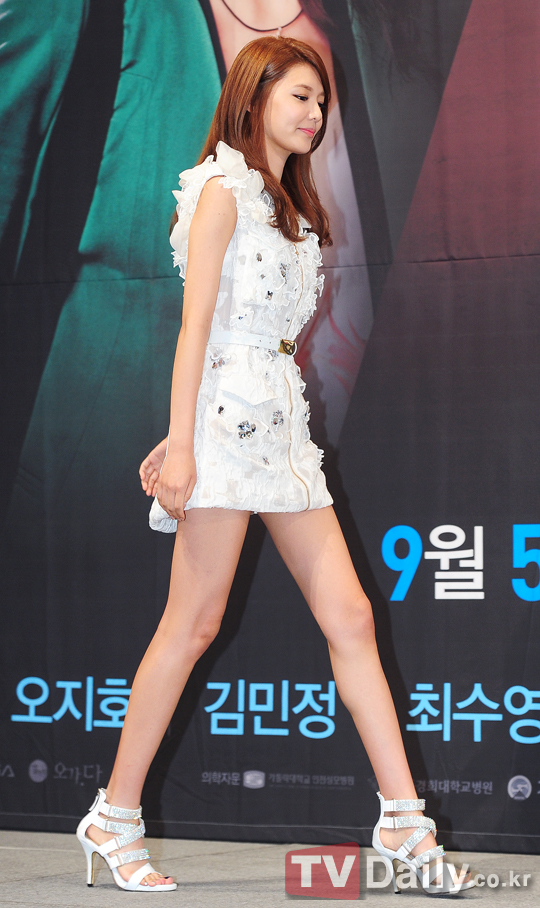 snsd sooyoung at tvn the third hospital press conference