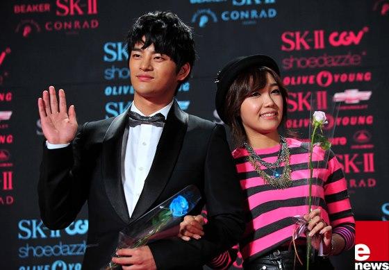 Seo in guk jung eun ji dating advice