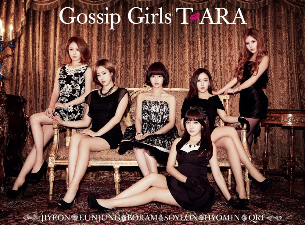 T-ara_-_Gossip_Girls_(Diamond_Edition)
