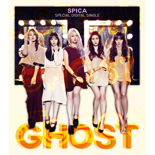 Spica_Ghost